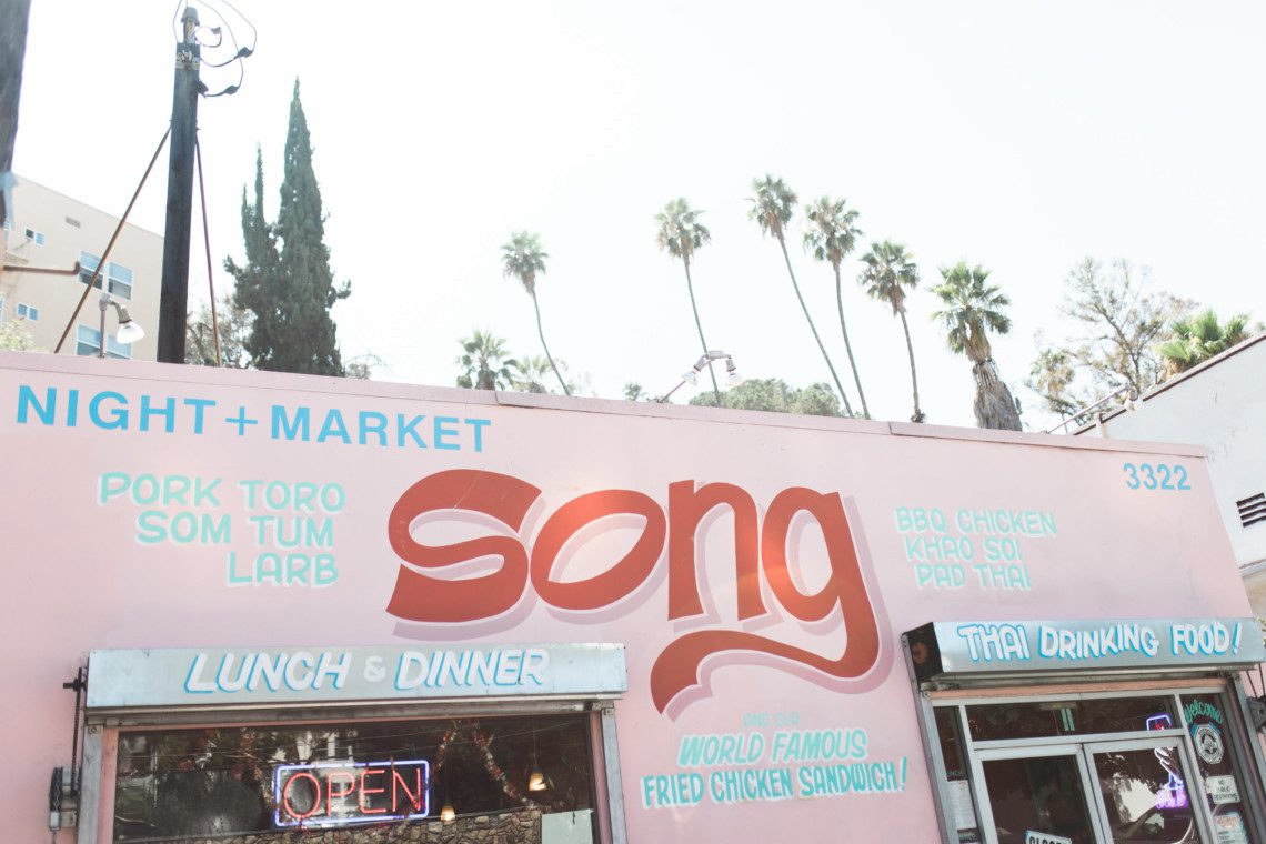 Want to know the best places to eat, drink and shop in Silverlake? From the best coffee shop to the best Thai in Los Angeles, it's all here.